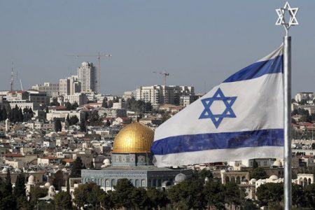 Иерусалимыг Израилын нийслэл хэмээн хүлээн зөвшөөрлөө