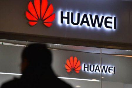 """""""Huawei"""" ОХУ-д 5G сүлжээ байгуулахаар болов"""